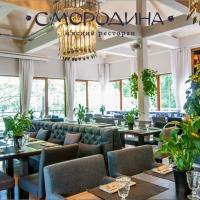 Интерьер ресторана СМОРОДИНА
