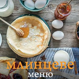 Масляна в Смородині